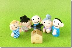 住宅ローン銀行は家を買ってから探しても間に合う!