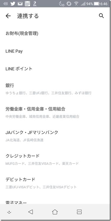 Screenshot_20181128-064642