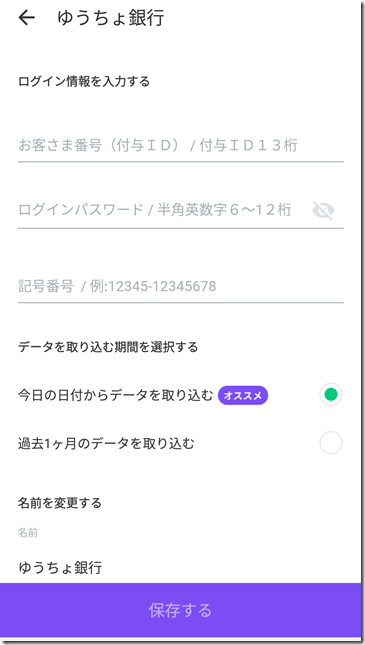 Screenshot_20181128-065026