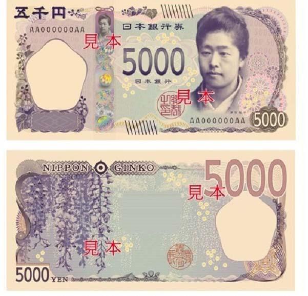 新5千円札のデザイン画像:津田梅子