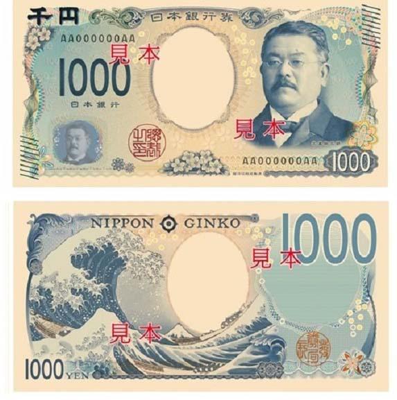 新千円札のデザイン画像:北里柴三郎