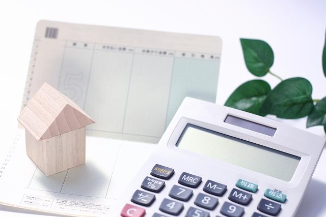 住宅ローンの借り換えをした方が良いタイミングは?