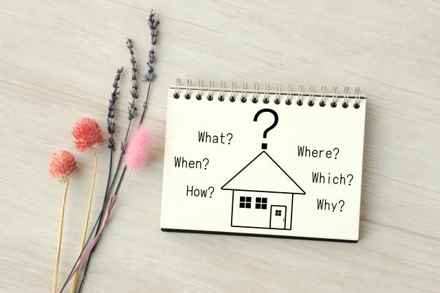 住宅ローンの固定金利と変動金利に向いている人は?