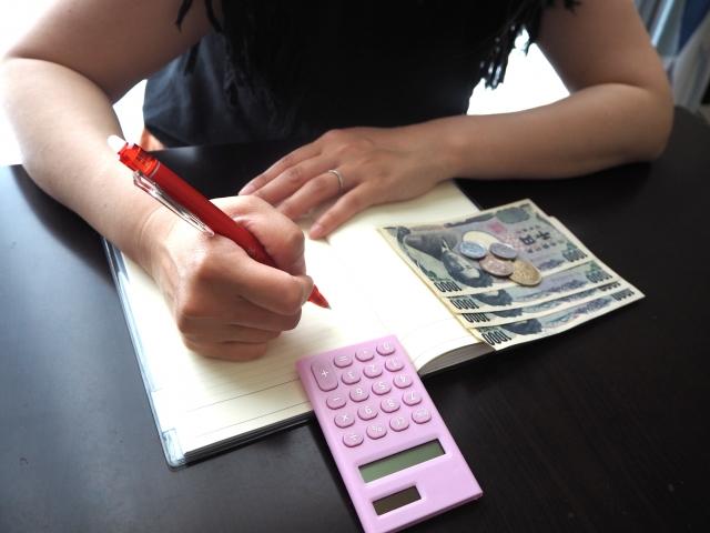 家計簿ノートを作るのに向いている性格とは